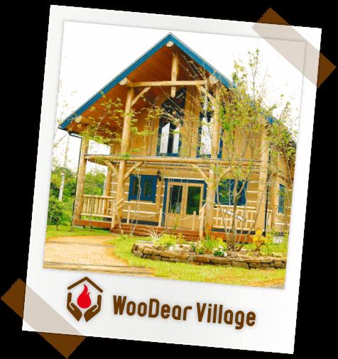 WooDear Village外観写真
