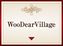 WooDearVillage